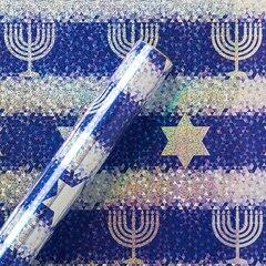 Papyrus Hanukkah Roll Wrap - Holographic Star of David