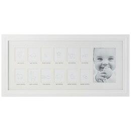 1st Year Frame - White