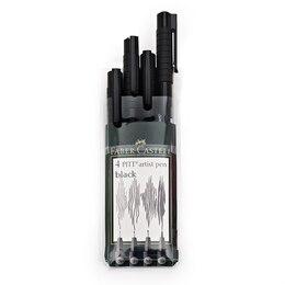 Black Pitt Artist Pen 4 Pack