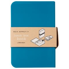 Black & Blum Lunch Box Book – Ocean