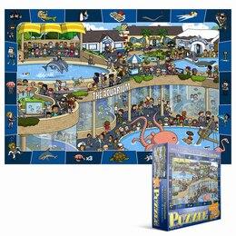 100 Piece Spot & Find Puzzle - Crazy Aquarium