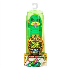 Treasure X™ Aliens Dissection Collectible