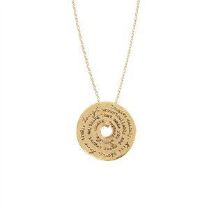 Kiss Necklace — Gold