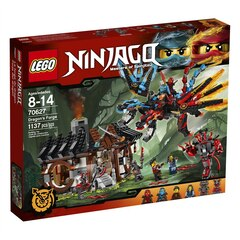 LEGO Ninjago Dragon's Forge - 70627