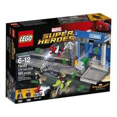 LEGO Marvel Super Heroes ATM Heist Battle - 76082