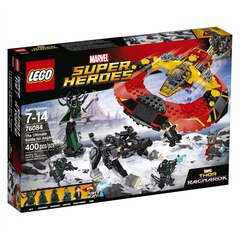 The Ultimate Battle for Asgard - 76084