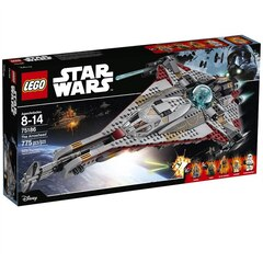 LEGO Star Wars The Arrowhead - 75186