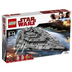 First Order Star Destroyer™ - 75190