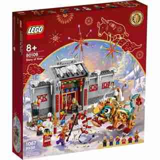 LEGO® Chinese Festivals L'histoire de Nian - 80106