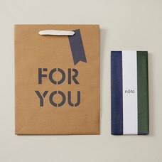 NŌTA FSC LARGE GIFT BAG AND TISSUE BUNDLE FATHER'S DAY FOR YOU