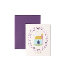 Paper E. Clips Eid Card Wreath Mosque