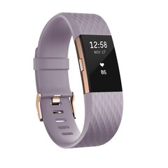 Fitbit Charge 2 - Lavender/Rose Gold, Small