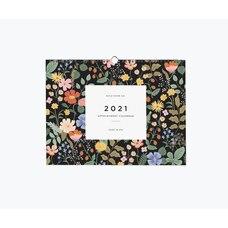 2021 WALL 12-Month Calendar GARDEN