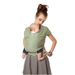 Écharpe porte-bébéé Moby classique – Mousse