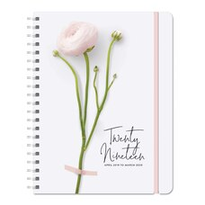 2019-2020 Midyear Extra-Large Flexi Planner Ranunculus Floral Print