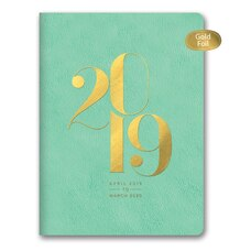 2019-2020 Midyear Large Leatheresque Weekly Planner Mint