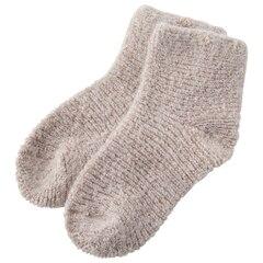 Sleepy Bed Sock - Oxford