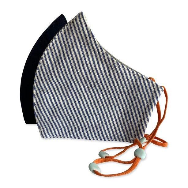 Happy 2pk Kids Non-Medical Face Mask Navy Stripe