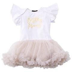 Olivia Rose Birthday Princess Glitter Onesie - 12-18 months