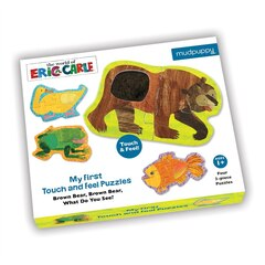 ERIC CARLE MY FIRST TOUCH & FEEL PUZZLE
