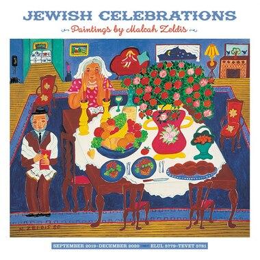 2019-2020 Wall Calendar Jewish Celebrations