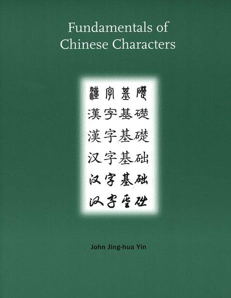 Fundamentals of Chinese Characters by John Jing-hua Yin