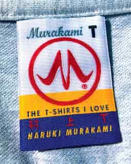 Murakami T: The T-shirts I Love by Haruki Murakami