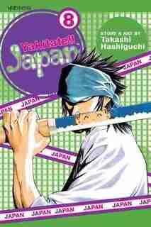 Yakitate!! Japan, Vol. 8 by Takashi Hashiguchi
