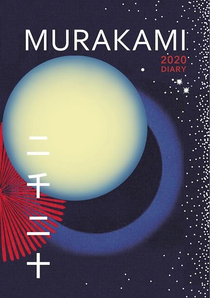 Murakami 2020 Diary de Haruki Murakami