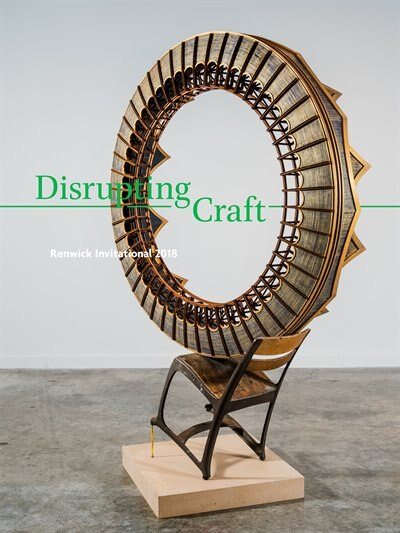 Disrupting Craft: Renwick Invitational 2018 de Abraham Thomas