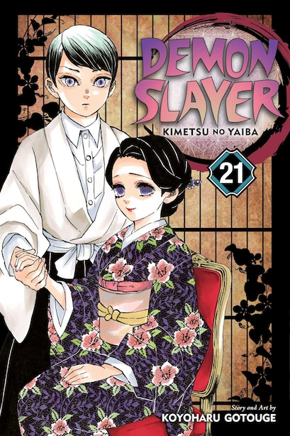 Demon Slayer: Kimetsu no Yaiba, Vol. 21 by Koyoharu Gotouge