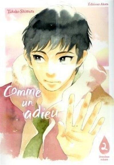 Comme un adieu Tome 2 by Takako Shimura