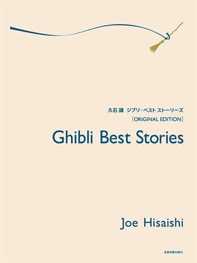 Ghibli Best Stories: Original Edition
