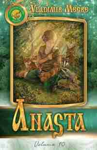 Volume X: Anasta by Vladimir Megre